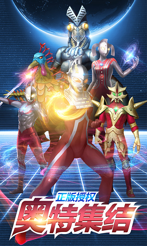 《疯狂追击超人》bt版:上线送vip7、38888钻石