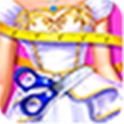 婚紗裁縫2:公主婚禮
