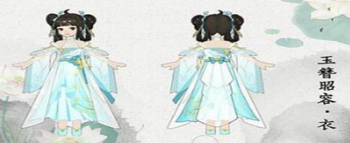 倩女幽魂手游玉簪昭容套裝怎么獲取