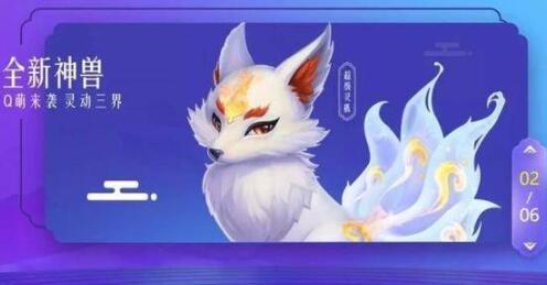 夢幻西游手游超級靈狐如何用法連-超級靈狐用法連方法
