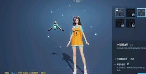龙族幻想3号和7号球衣怎么获得-3号和7号球衣获得途径