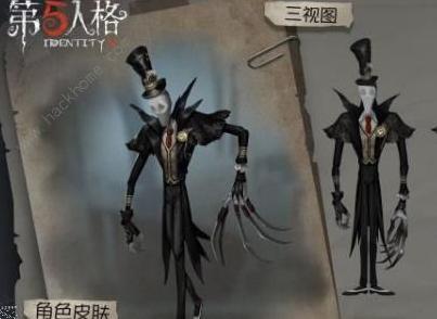 第五人格黑杰克时装如何获取