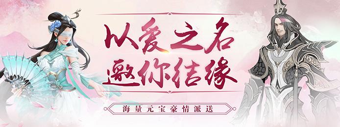 《剑指江湖》变态版:上线送V12、银两38888、铜钱200万