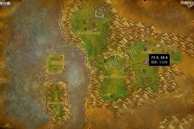 魔兽世界怀旧服森林漫游者坐标位置推荐