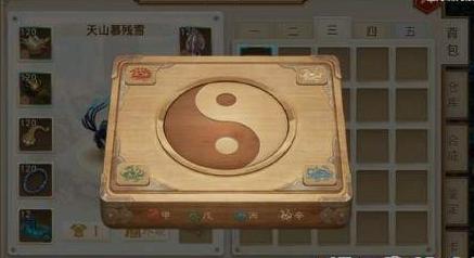 问道手游天外之谜盒子怎么开-天外之谜盒子打开顺序