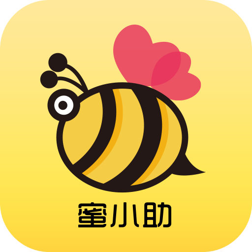 蜜小助V4.3.4