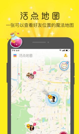 2019旅行必备实用app截图