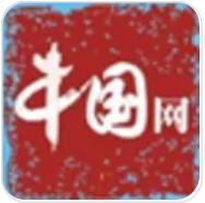 中国网客户端