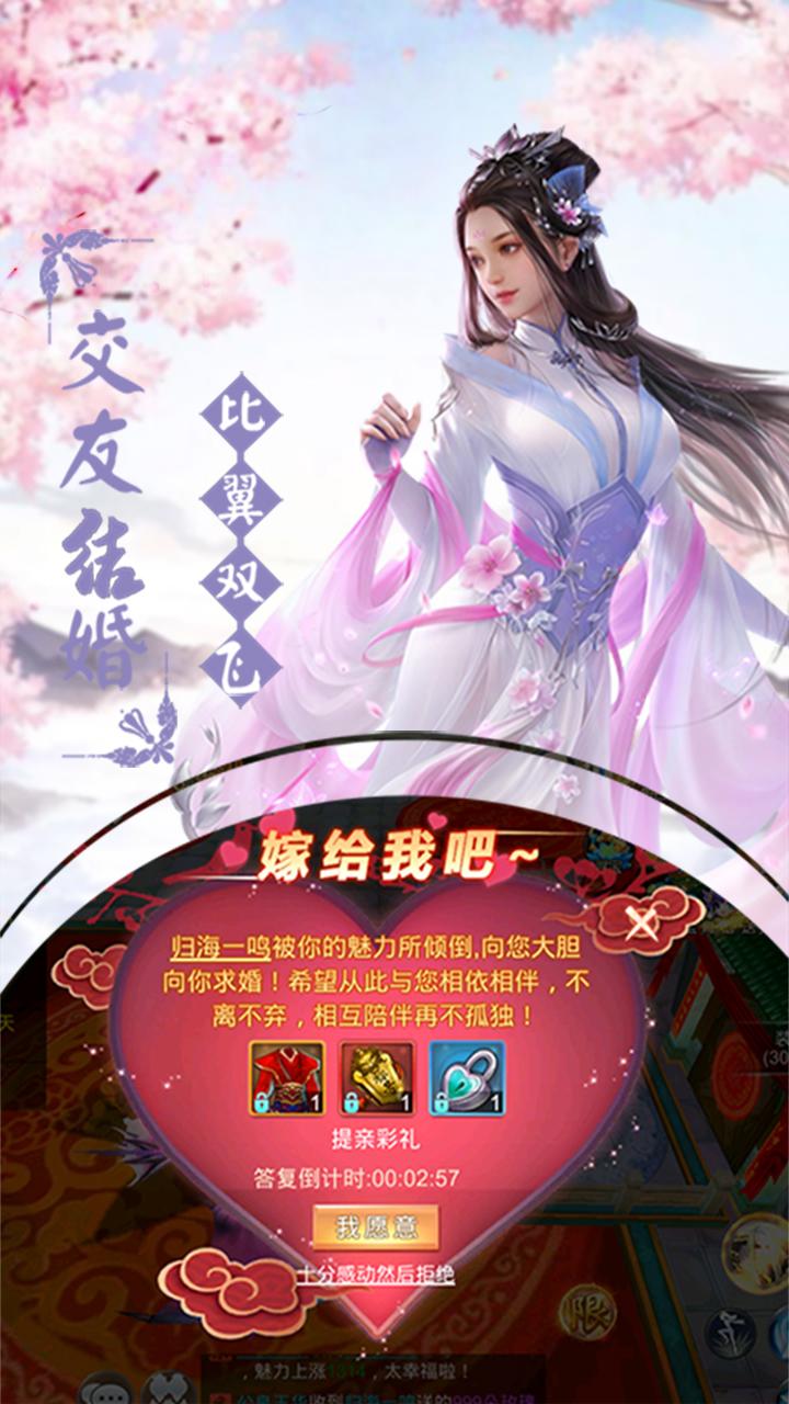 滄海Online截圖