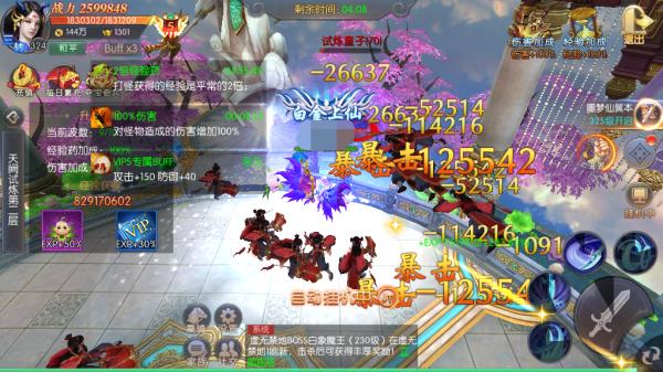 齐天记(最仙西游)怎么切换战斗模式-切换战斗模式方法