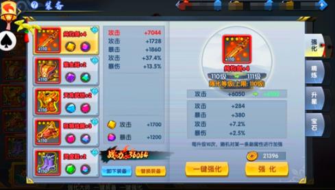 軒轅劍群俠錄(飛升版)寵物系統怎么玩-寵物系統攻略