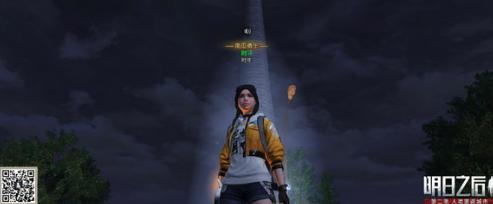 明日之后莱文市方尖碑往事拍照打卡位置在哪-莱文市方尖碑往事拍照打卡位置一览