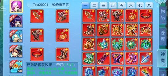 仙语奇缘(至尊版)神魔系统玩法攻略
