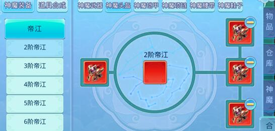 仙语奇缘(至尊版)神魔系统玩法推荐