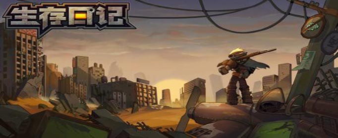 生存日記評測:獨特的蒸汽朋克風傳統RPG玩法