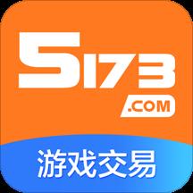 5173�[�蚪灰�
