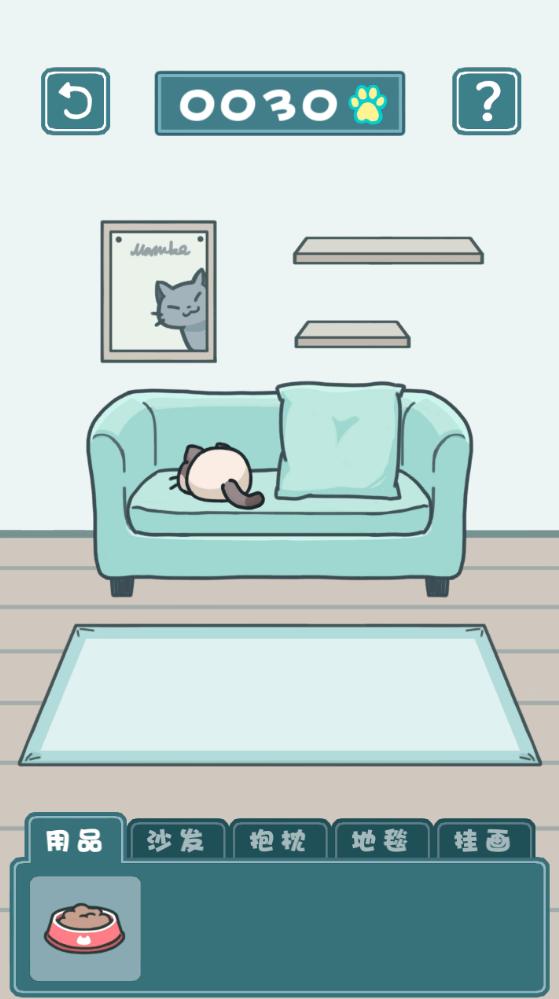 天天躲猫猫2截图