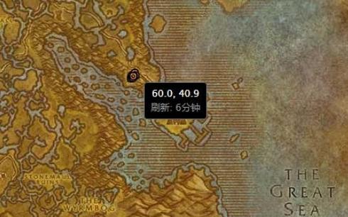 魔獸世界懷舊服警戒哨崗在哪-警戒哨崗位置坐標