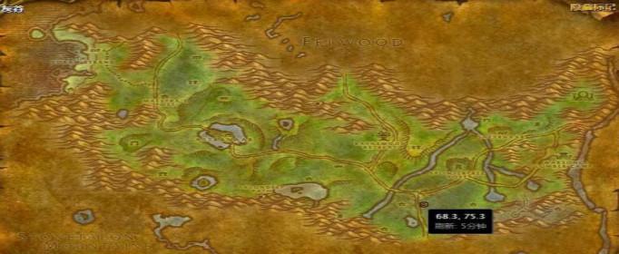 魔兽世界怀旧服托雷克位置一览