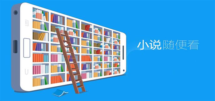 神级卫龙小说免费阅读