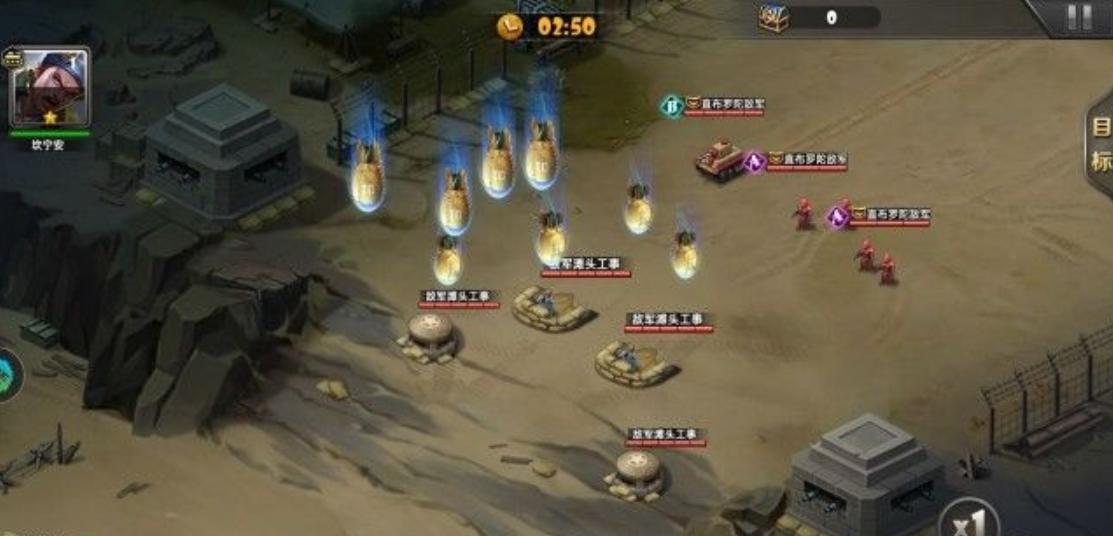 裝甲火線截圖
