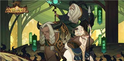 剑与远征平民玩家粉尘怎么获得-平民玩家粉尘获取攻略