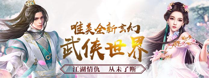 《江湖俠客令(至尊特權)》變態版:登陸送V10、元寶*10000、稀有稱號白虎