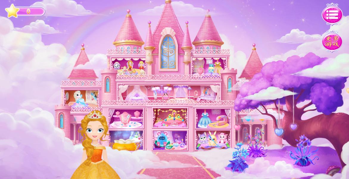 莉比小公主之夢幻學院截圖