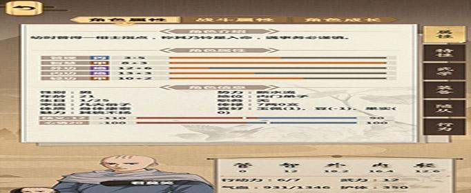 模拟江湖幸运路线怎么开启