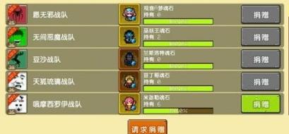 像素大陆(星耀特权)英雄卡牌怎么获取-英雄卡牌获取途径