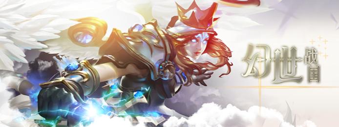 幻世战国(福利特权)羽翼系统怎么玩-羽翼系统玩法攻略