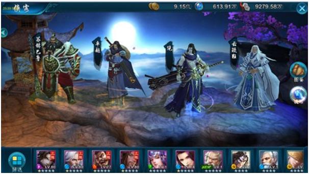 三剑豪II(商城特权)侠客系统怎么玩-侠客系统玩法攻略