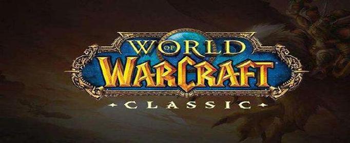 魔兽世界怀旧服哪个区人多-人多服务器一览