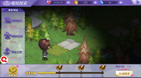 神契幻奇譚(星耀特權)魔鏡探索怎么玩-魔鏡探索玩法攻略