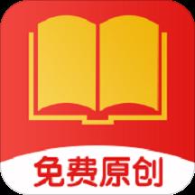 盒子小说阅读器