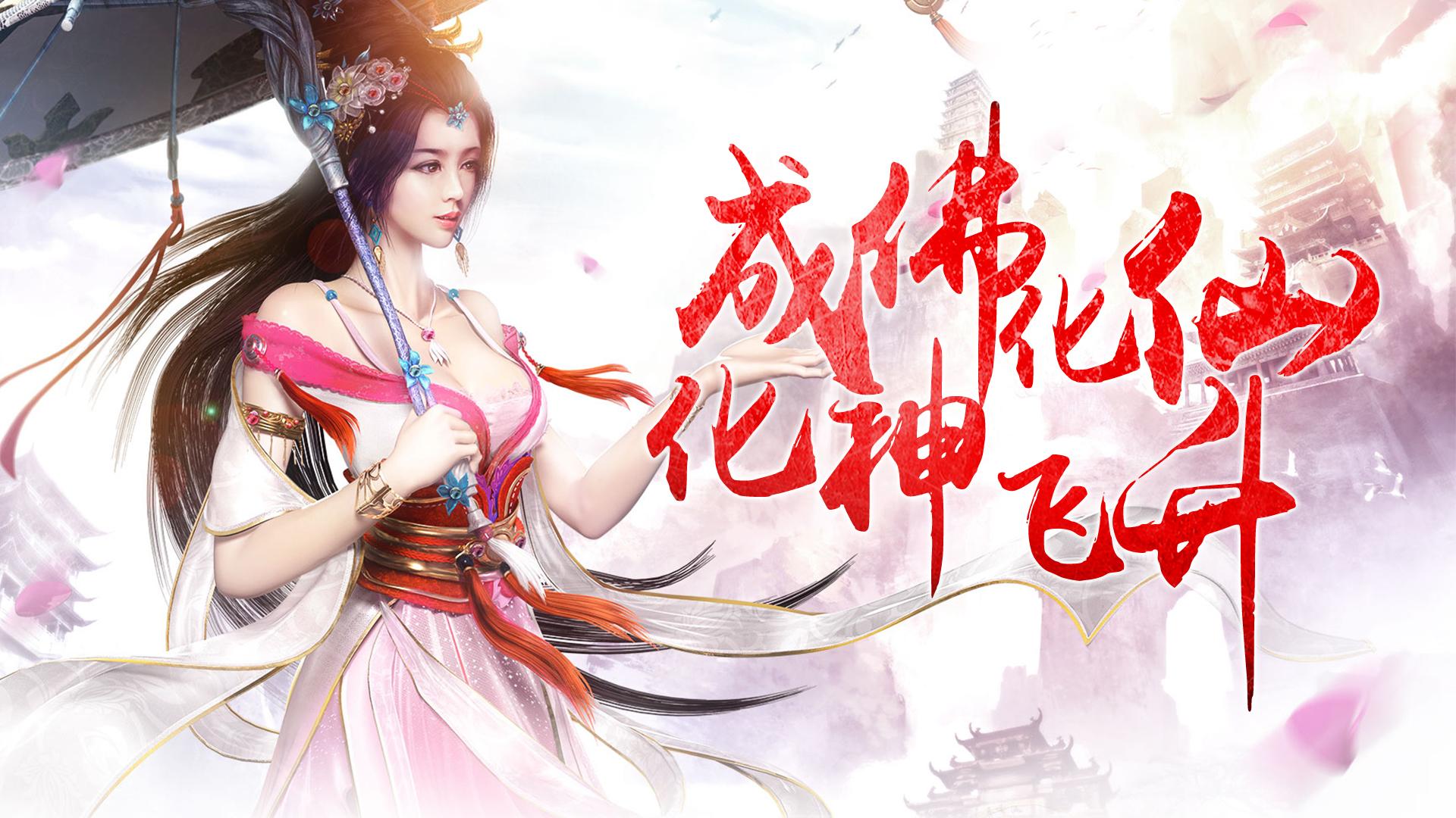 《傲笑江湖(星耀特權)》變態版:登錄即送VIP10、18888元寶、銀兩*50萬