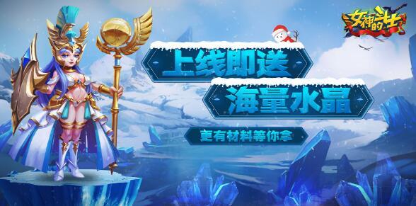 女神的斗士(飞升特权)建造速度怎么提高-建造速度提高方法