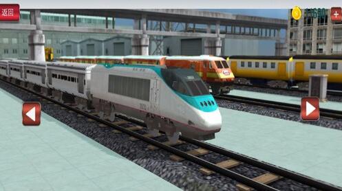 火車駕駛之旅截圖