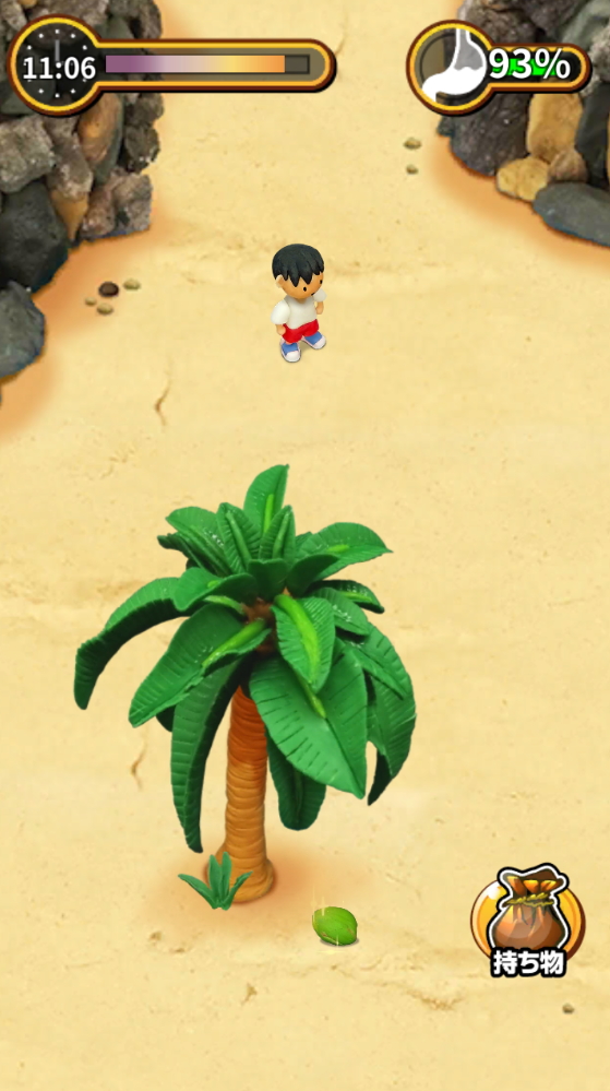 粘土无人岛截图