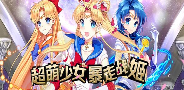 二次元日式恋爱养成游戏有哪些-二次元日式恋爱养成手游大全