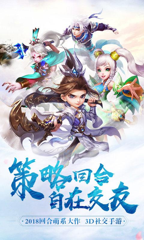 《丝路2(北游之路)》变态版:上线送7万元宝、送7万绑元、送VIP3
