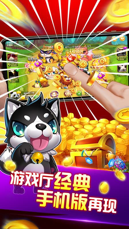 瘋狂吉他兔截圖