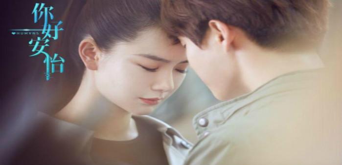 你好安怡小說免費閱讀
