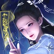 剑舞乾坤(折扣特权)