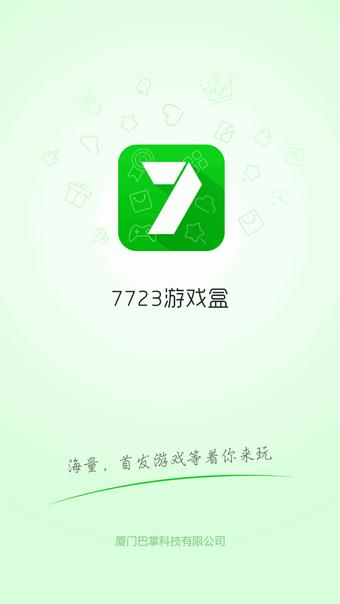 bt手游app平台排行榜截图