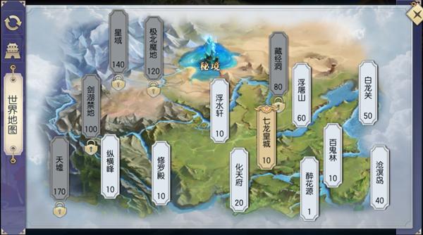 魔剑侠缘变态版秘境经验副本怎么玩-秘境经验副本玩法攻略