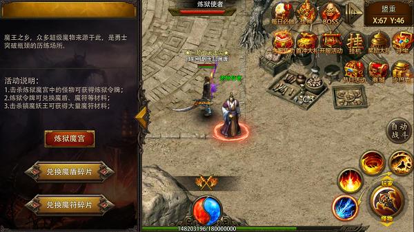 传奇国度变态版炼狱魔宫怎么玩-炼狱魔宫玩法攻略