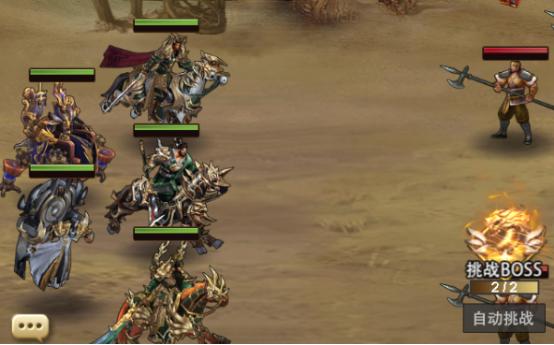 骑战三国变态版怎么布阵-布阵攻略