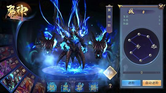 混元劫变态版魔神系统怎么玩-魔神系统玩法攻略