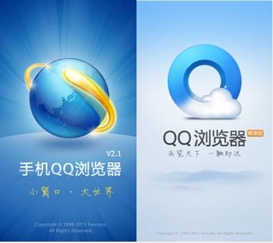 QQ浏览器软件截图1